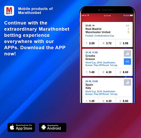 マラソンベット モバイルアプリ