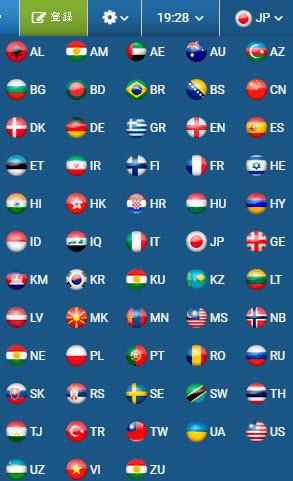 1xbetは多言語対応