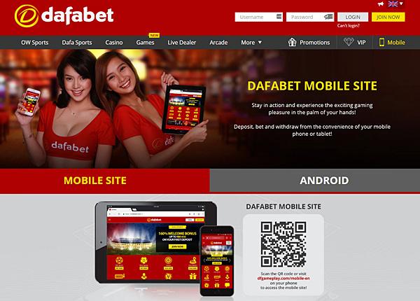 Dafabetはモバイル対応