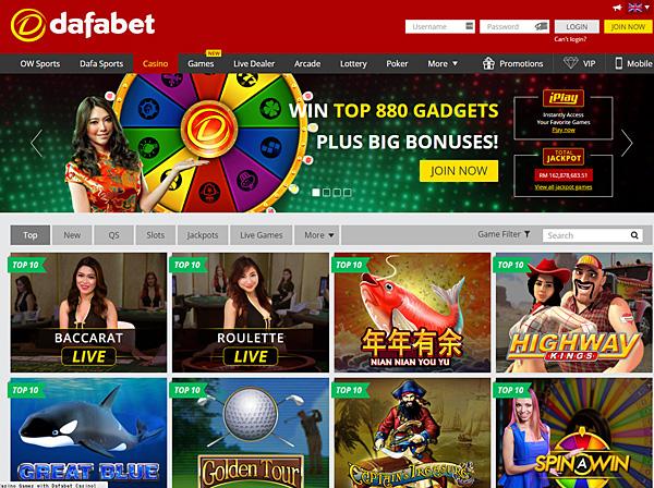 Dafabet カジノ