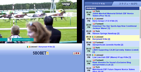 SBOBET 競馬をライブ視聴