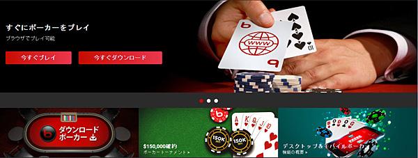 ボードッグ_ポーカー