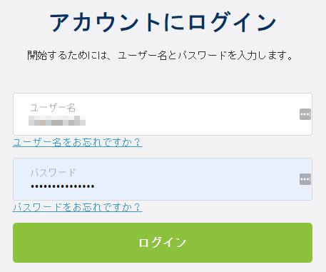 チェリーカジノ_入金エコペイズ4