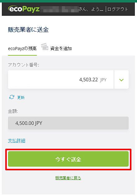 bet365_入金4