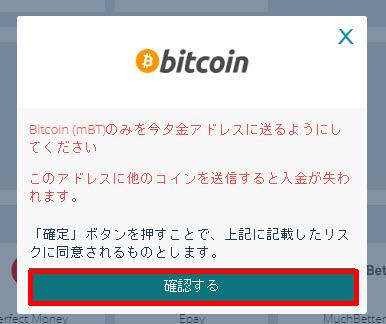 22bet_ビットコイン3
