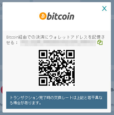 22bet_ビットコイン4