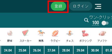 22bet_登録1