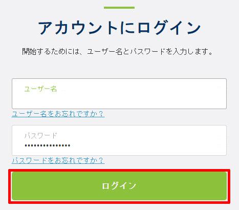 betway_入金エコペイズ3