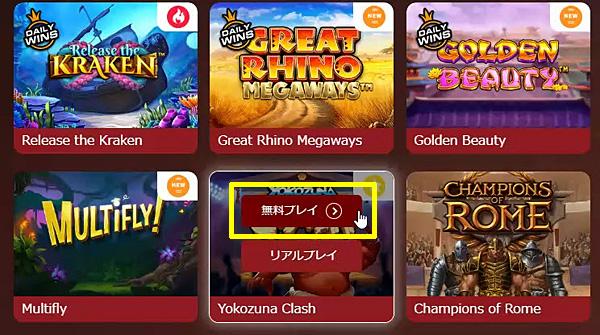 スポーツベット_カジノ無料プレイ