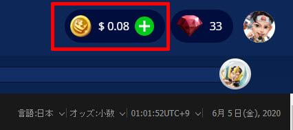 カジ旅_入金1