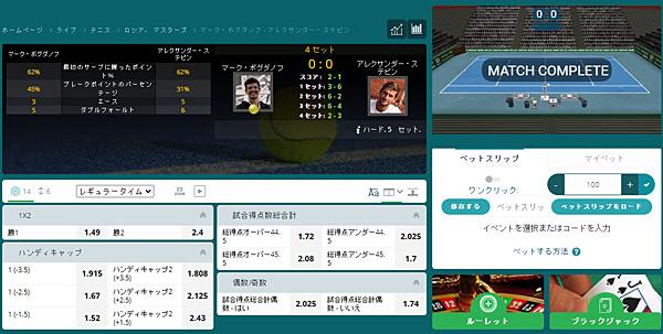 22bet_ライブベットテニス