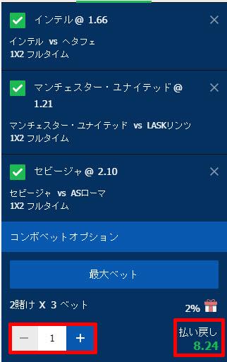 10bet_コンボベット2賭け1