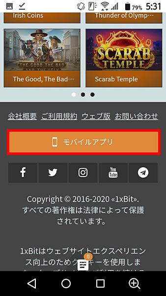 1xbit_Android_1