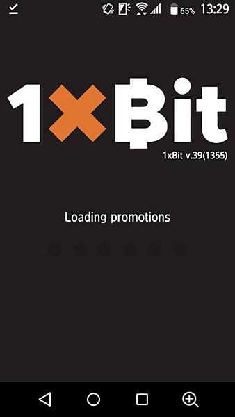 1xbit_Android_5