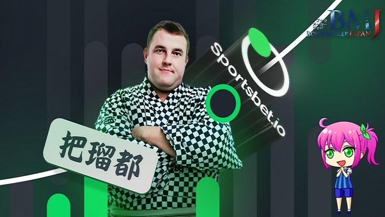 """<span class=""""title"""">スポーツベットアイオー(Sportsbet.io)11月キャンペーン速報!!</span>"""