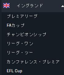 コニベット_試合数