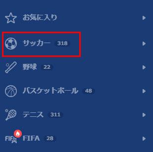 カジ旅_賭け方4