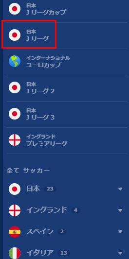 カジ旅_賭け方5